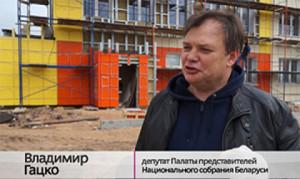 Субботник в Бобруйске 25.04.2020 г.
