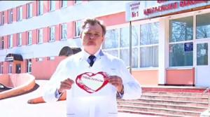 Владимир Гацко обратился с призывом принять участие в акции #Спасибо, доктор